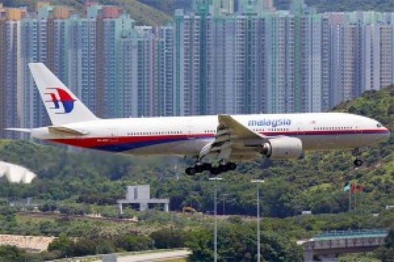 Malaysia Airlines Sediakan 112 Pendamping Bantu Keluarga Korban
