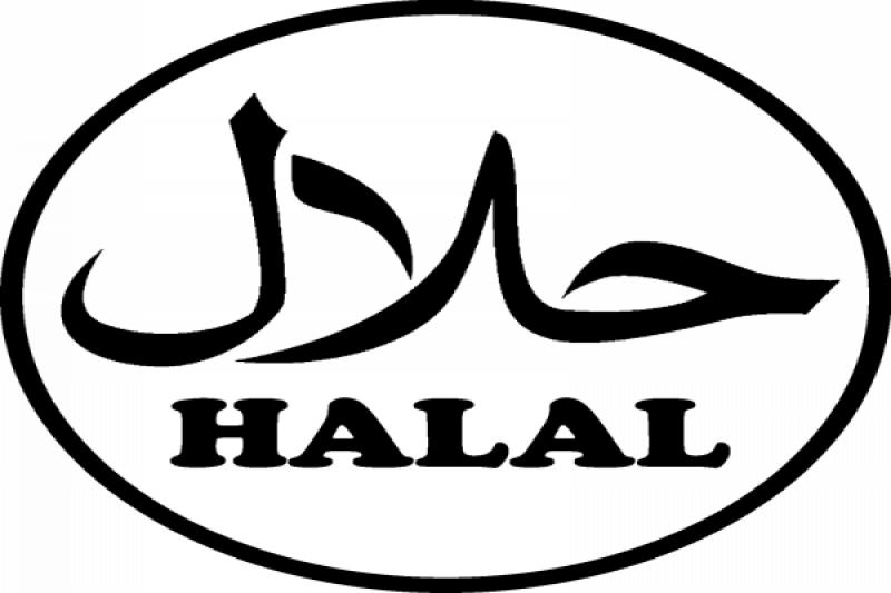 Akademisi Universitas Dapat Berperan Dalam Sistem Halal Antara News Yogyakarta Berita Terkini Yogyakarta