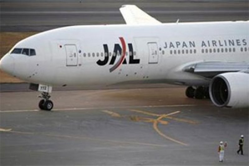 Japan Airlines akan izinkan pramugari tinggalkan sepatu hak tinggi