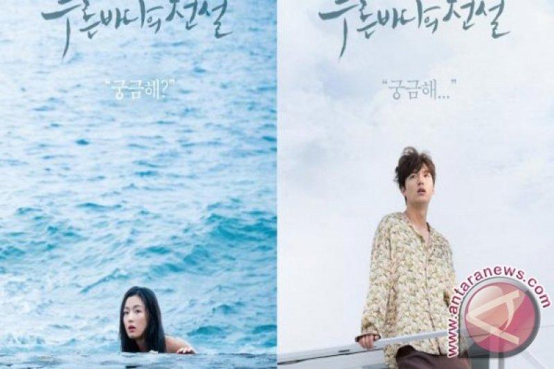 Kemesraan Lee Min Ho & Jun Ji Hyun di Legend of the Blue Sea