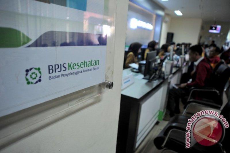 BPJS Kesehatan OKU sosialisasikan program JKN-KIS
