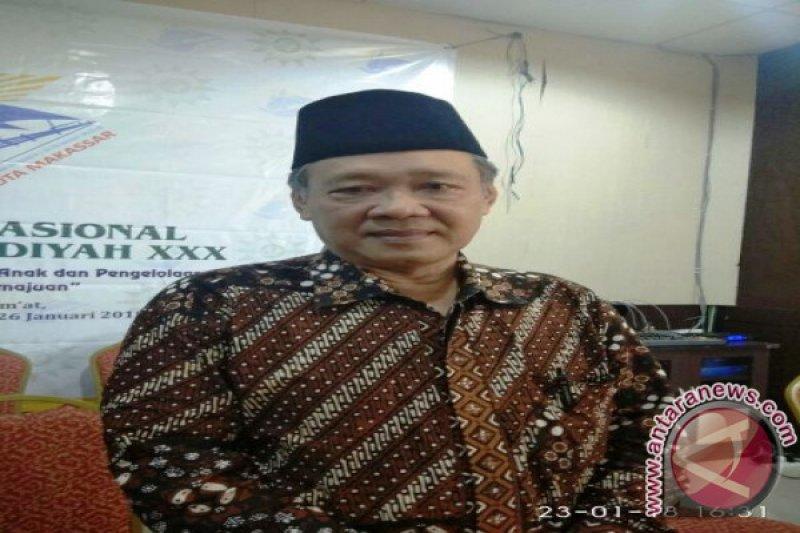 Muhammadiyah anjurkan shalat Idul Fitri dilakukan di  rumah