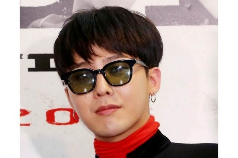 G-Dragon Big Bang mulai pelatihan wajib militer