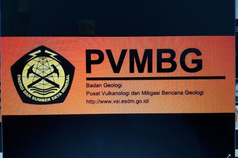 PVMBG: pemantauan Gunung Anak Krakatau terkendala cuaca