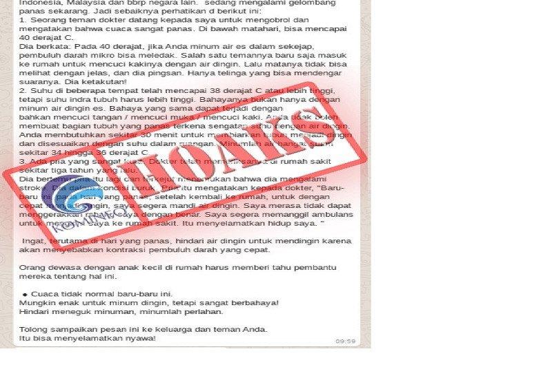 BMKG : Indonesia bukan dilanda gelombang panas tapi suhu panas