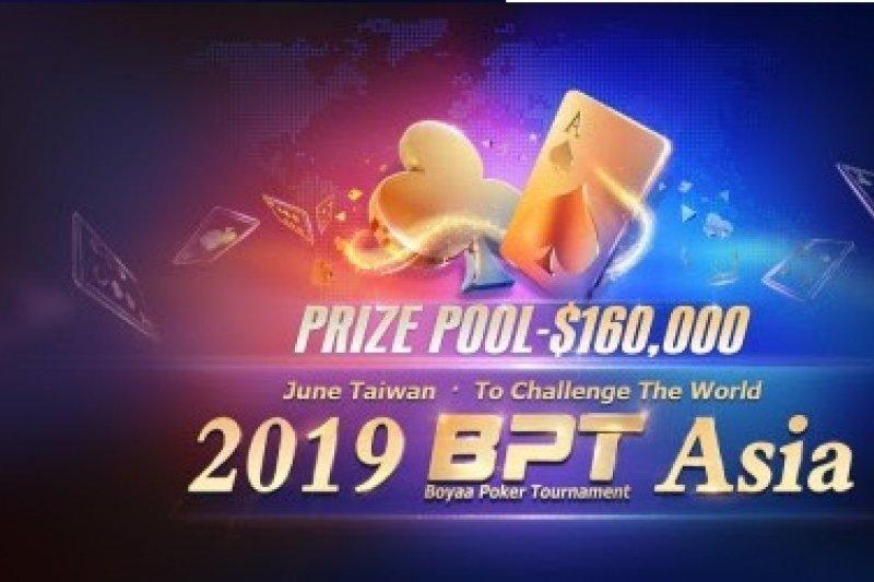 Pesta Poker Boyaa Poker Tournament Asia 2019 Telah Resmi Dimulai Antara News