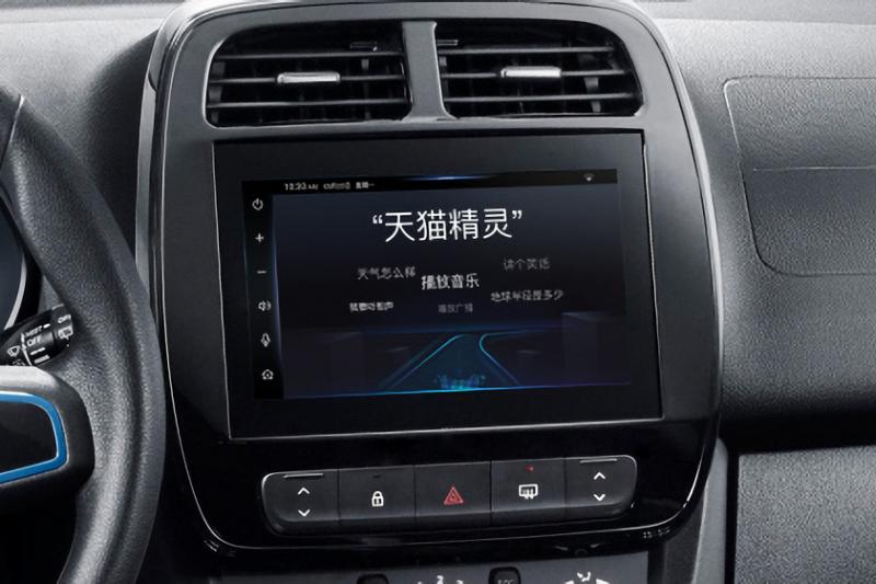 Kehadiran speaker pintar Alibaba pada Honda, Audi dan Renault