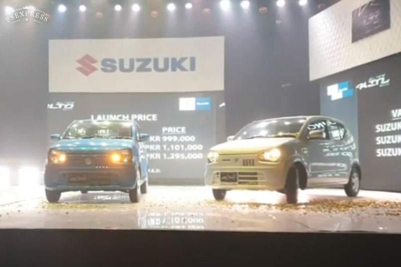 Alto, mobil mini terbaru Suzuki