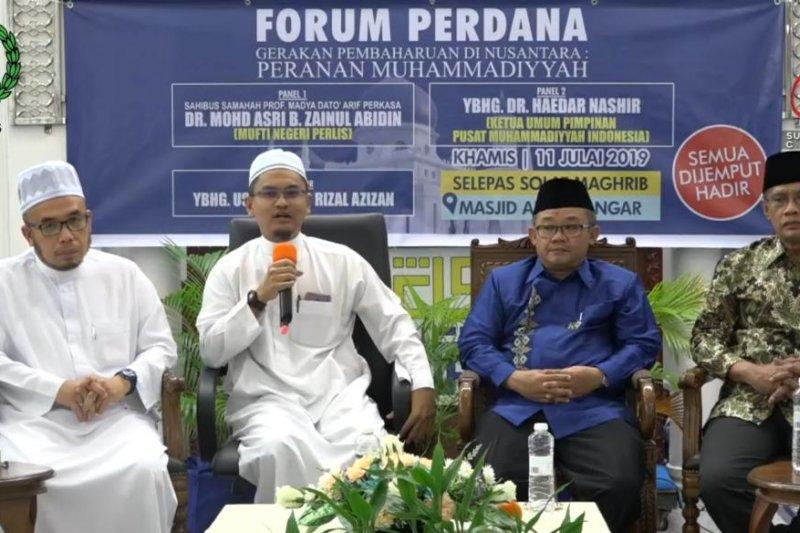 Muhammadiyah berbagi sukses di Perlis