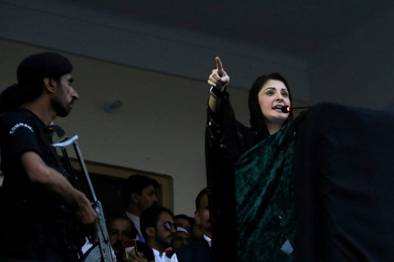 Putri mantan PM Pakistan dan sepupunya ditangkap atas tuduhan korupsi