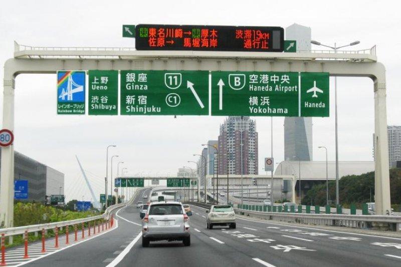 Tokyo naikkan tarif tol, kurangi kepadatan saat Olimpiade,