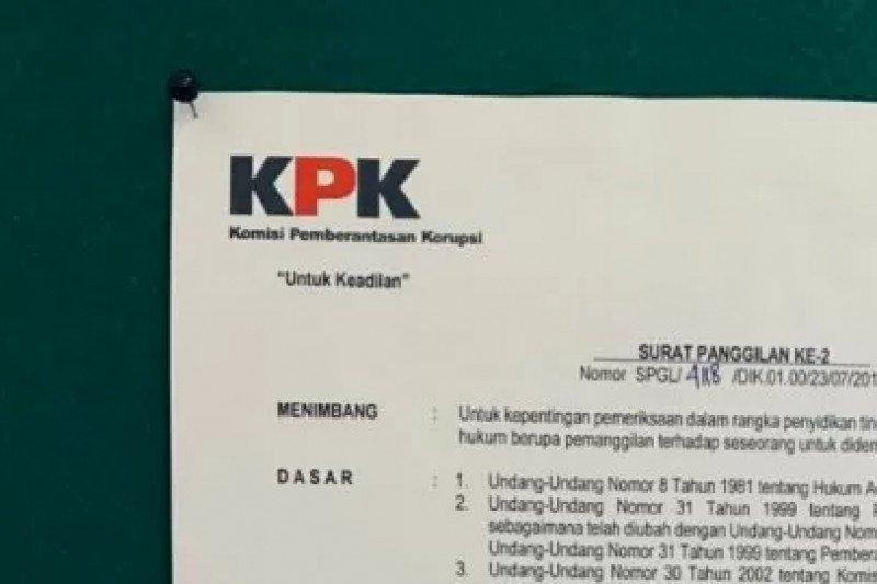 Maqdir minta KPK hapus status  DPO Sjamsul Nursalim