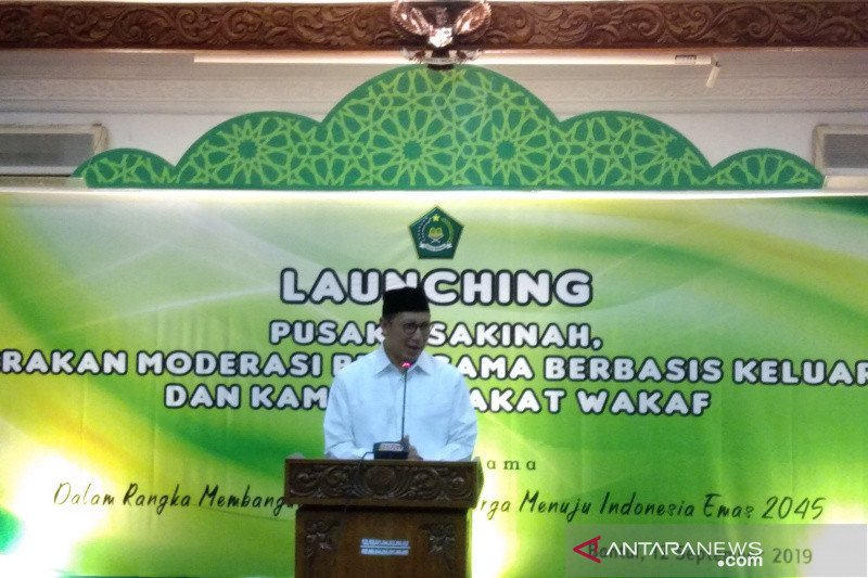 Sarana KUA di seluruh Indonesia akan ditingkatkan