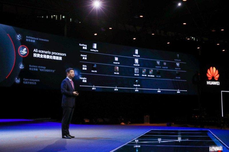 Atlas 900 diluncurkan, produk super komputer baru andalan Huawei