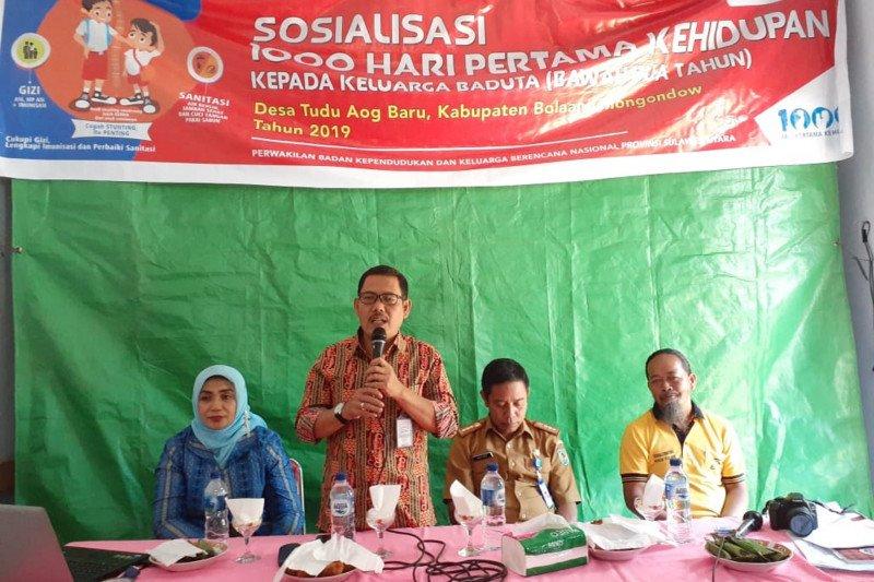 """BKKBN Sulawesi Utara cegah """"stunting"""" melalui pendewasaan usia perkawinan"""