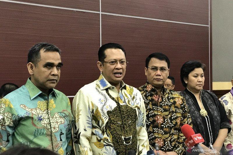 Pelantikan Jokowi-Ma'ruf Amin digelar Minggu pukul 14.30 WIB