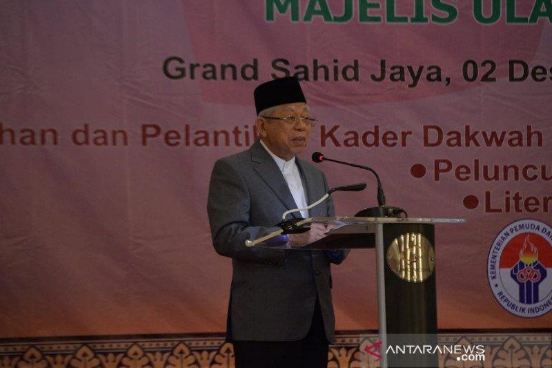 Wapres Ma'ruf Amin: standardisasi da'i dapat kurangi radikalisme