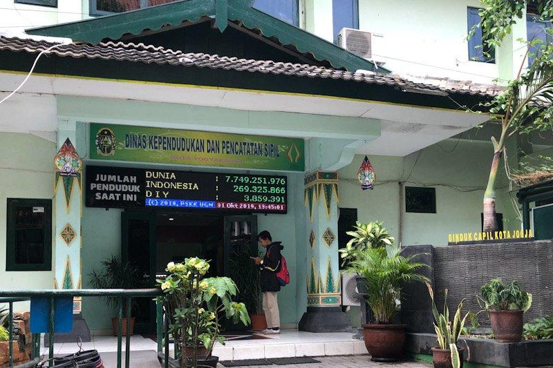 Dindukcapil Yogyakarta memusnahkan dokumen pendaftaran kependudukan lama