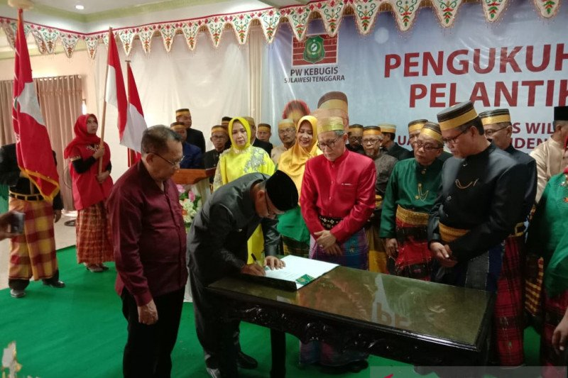 Pengurus wilayah KEBUGIS Sultra resmi dilantik