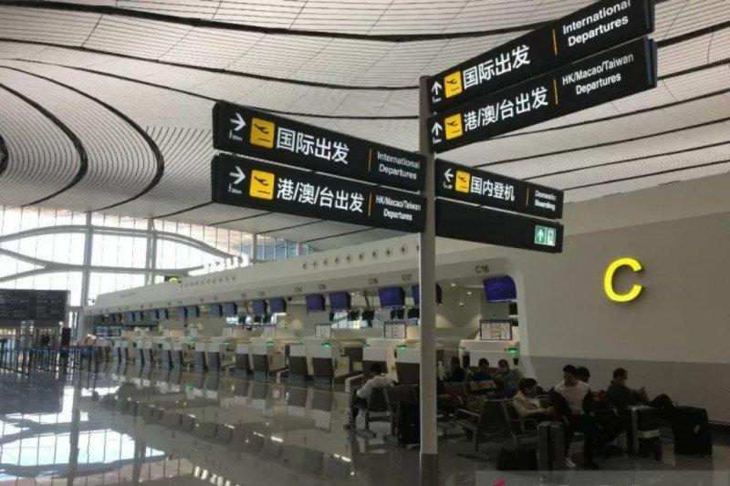 China minta warganya tidak kunjungi AS