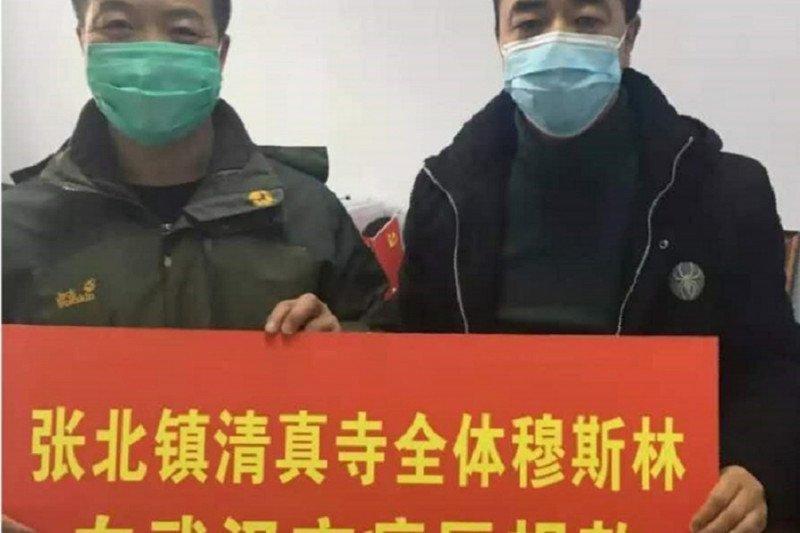 Muslim Beijing sumbang Rp1,7 miliar untuk penanggulangan wabah virus corona
