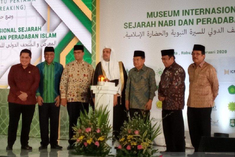 Erick Thohir sebut Museum Rasulullah SAW bisa jadi wisata religi baru