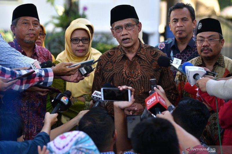 Muhammadiyah tunda Muktamar ke-48