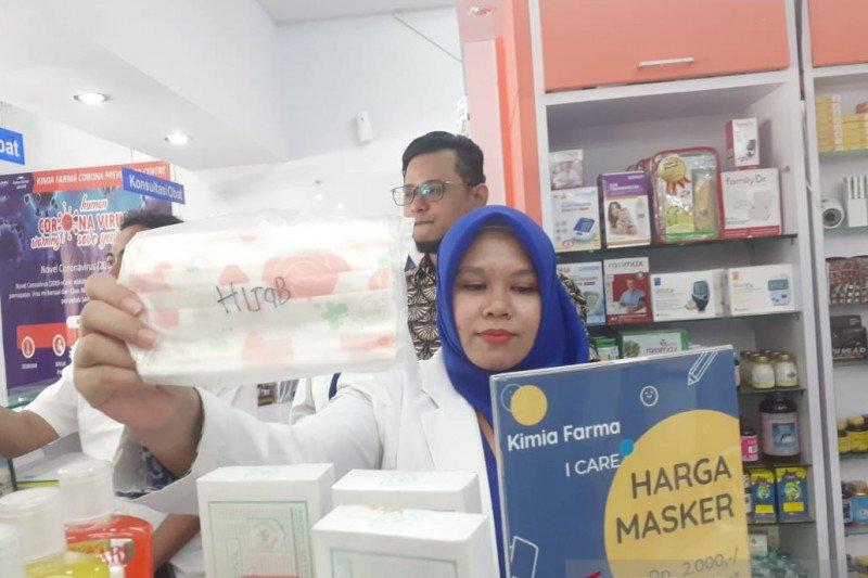 Kimia Farma Sumbar bantah jual masker dengan harga tinggi di sejumlah apoteknya
