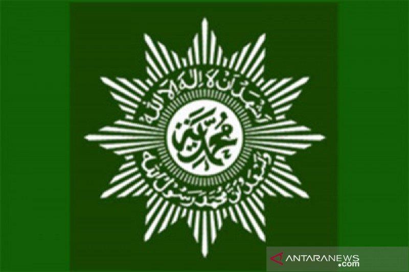 """Muhammadiyah mengirim tim """"jihad konstitusi"""" kawal RUU HIP"""