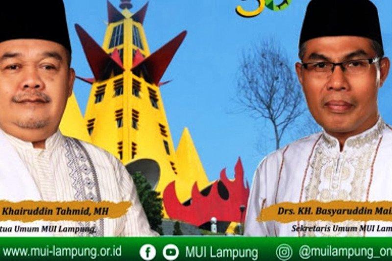 Maklumat MUI Lampung: Ibadah dalam kondisi wabah COVID-19