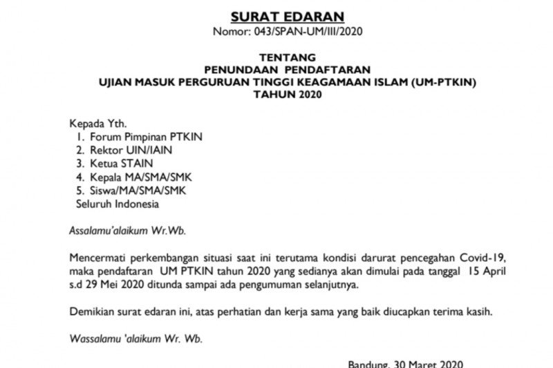 IAIN Palu tunda penerimaan mahasiswa baru  jalur UM-PTKIN