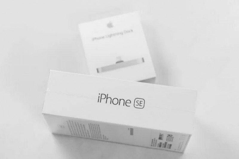 Peretas Iphone diganjar hadiah Rp1,2 miliar