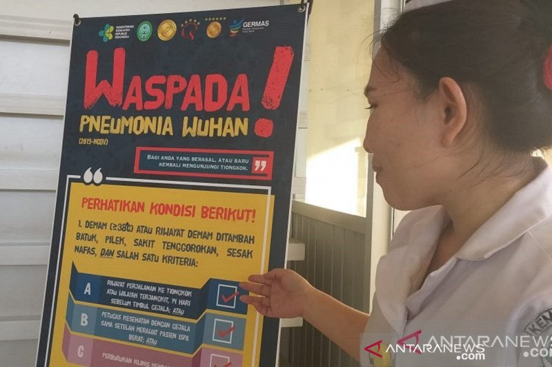 RSUP Kandou Manado mengisolasi 17 pasien