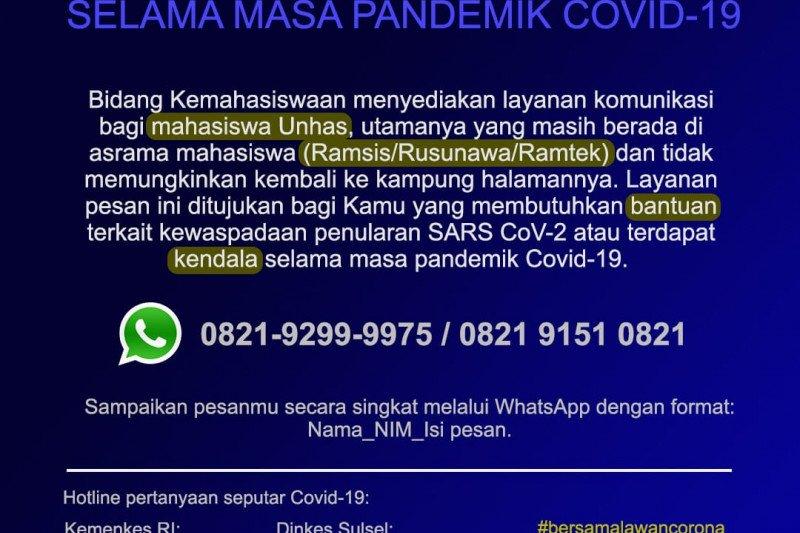 Unhas inisiasi layanan komunikasi bagi mahasiswa terkait COVID-19