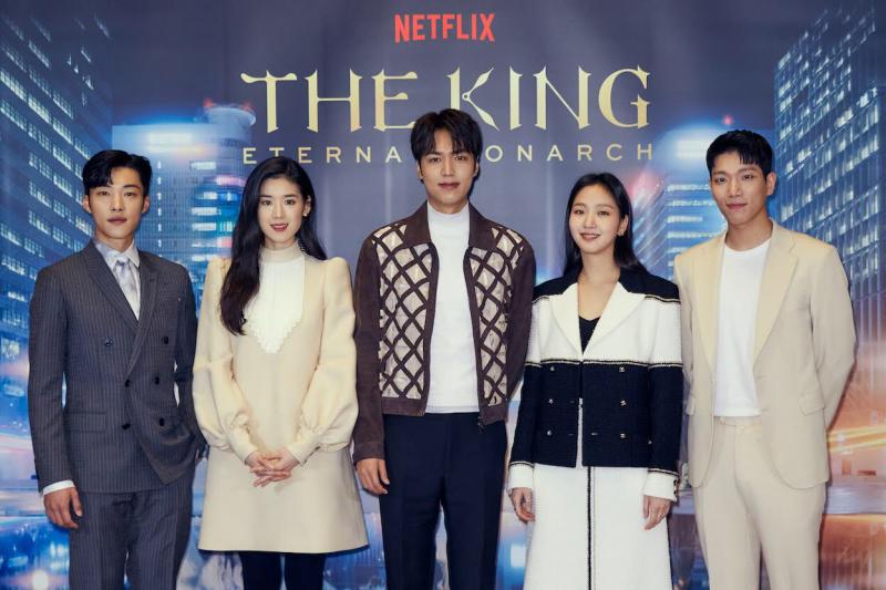 """The King: Eternal Monarch"" proyek perdana Lee Min-ho tayang di Netflix"