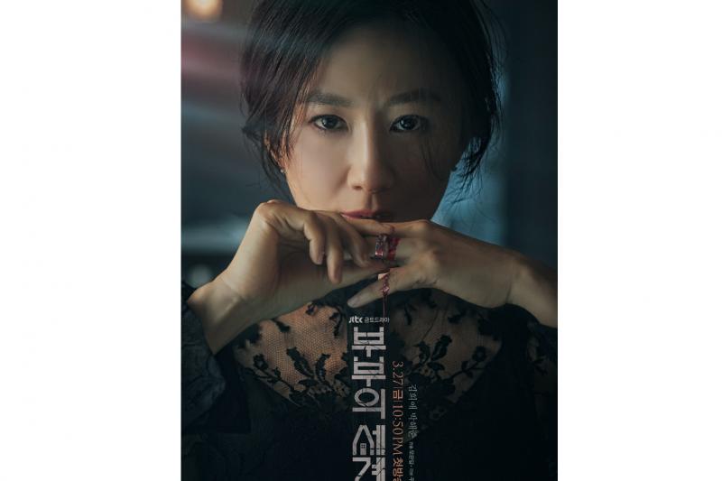 """A World of Married Couple"" drama korsel terpopuler di Viu"
