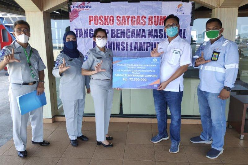 Jasa Raharja Lampung serahkan bantuan penanggulangan COVID-19 ke Satgas BUMN Lampung
