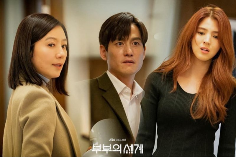 "Serial drama ""The World of the Married"" cetak rekor sejarah TV Korea"