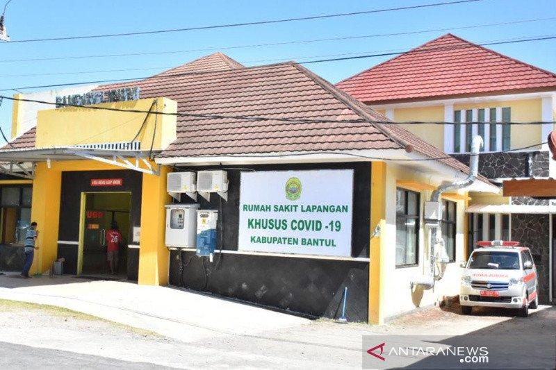 80 persen pasien positif COVID-19 di Bantul tidak bergejala