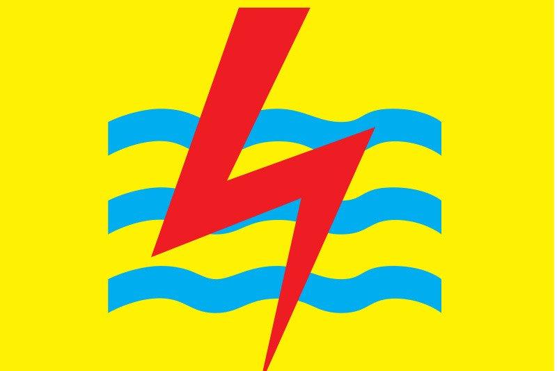 Gangguan Subsistem GI Ungaran berhasil diatasi, listrik kembali normal