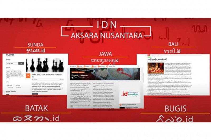 Indonesia daftarkan enam aksara daerah jadi nama domain, termasuk aksara Rejang Bengkulu