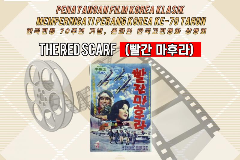 Film klasik Korea tayang gratis di laman KCC Indonesia