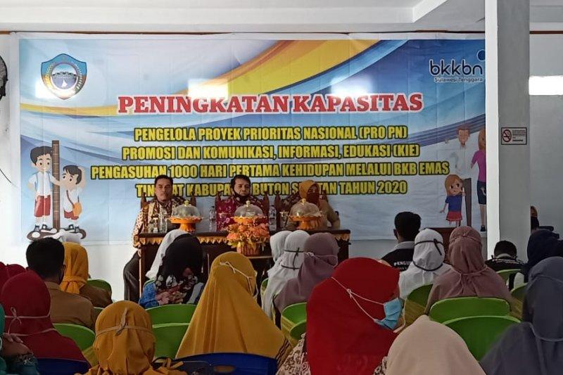 Cegah stunting, BKKBN Sultra gelar peningkatan kapasitas pengelola Pro-PN di Buton Selatan