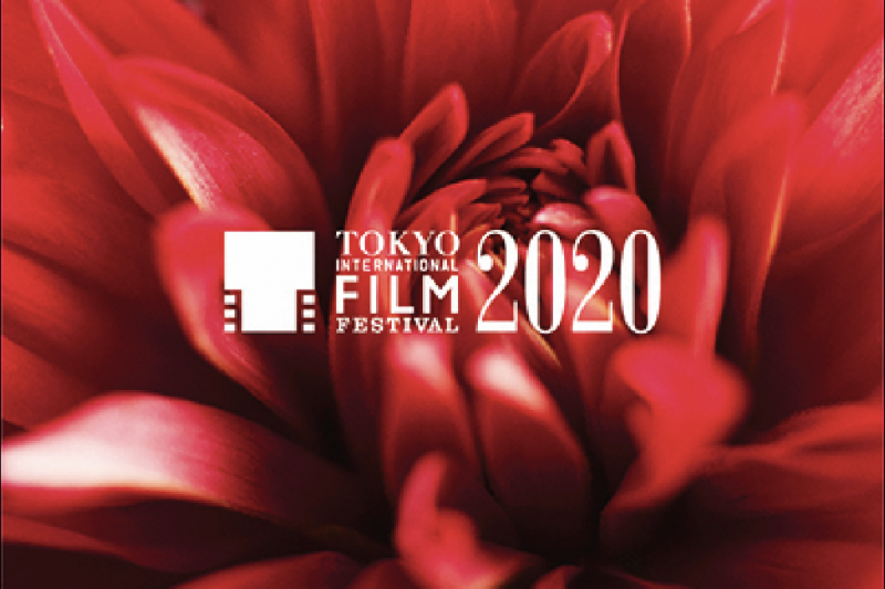 Festival Film Tokyo ke-33 tahun ini tetap digelar secara luring
