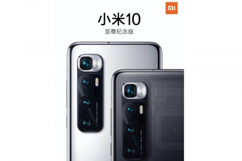 Xiaomi Mi 10 Ultra dilengkapi kamera 48MP