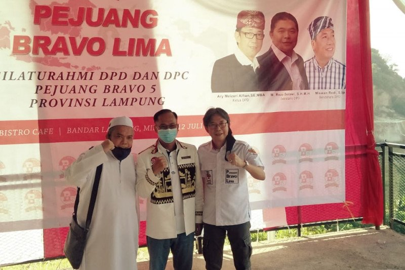 Sejumlah elemen masyarakat di Lampung apresiasi peresmian Gerakin