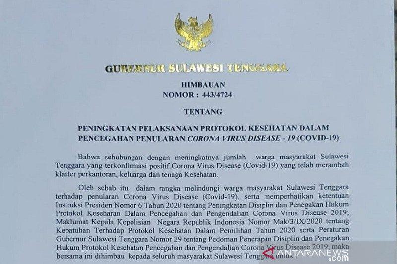 Gubernur Sulawesi Tenggara kembali keluarkan imbauan pencegahan COVID-19