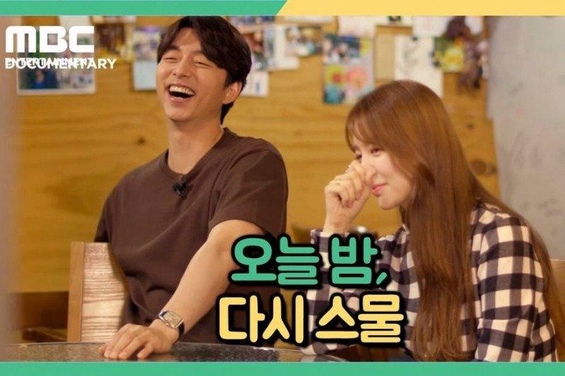 "Aktor Gong Yoo dan Yoo Eun-hye reuni di dokumenter ""Coffee Prince"""
