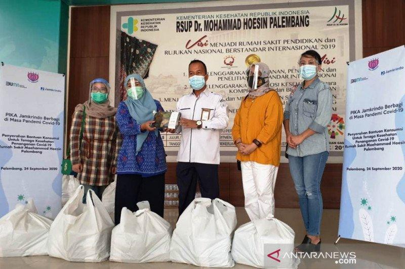 PIKA Jamkrindo Palembang berbagi di masa pandemik COVID-19