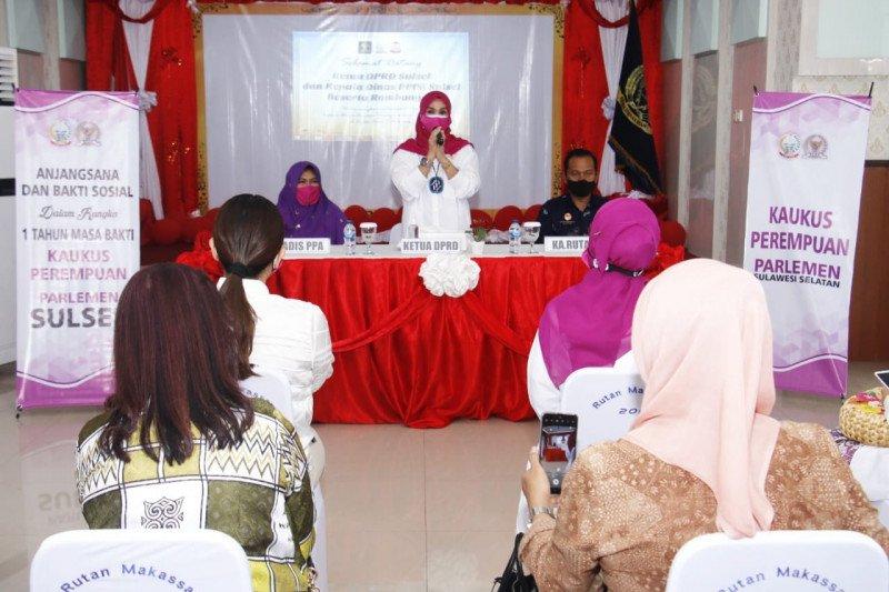 KPP DPRD Sulsel kunjungi warga binaan di Rutan Makassar